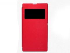 کیف چرمی  Sony Xperia Z1
