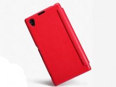 کیف نیلکین برای  Sony Xperia Z1