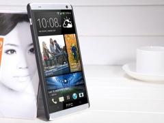 قاب محافظ HTC One Max