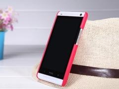 محافظ گوشی HTC One Dual Sim