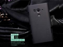 قاب محافظ Sony Xperia acro S