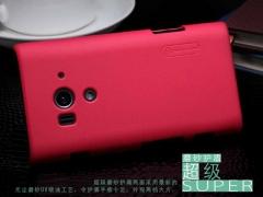 محافظ گوشی Sony Xperia acro S