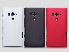 قالب گوشی Sony Xperia acro S
