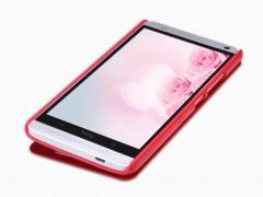 خرید کیف چرمی HTC One Max