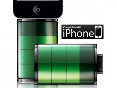 باطری خارجی برای آیفون iPega EX.battery IH053