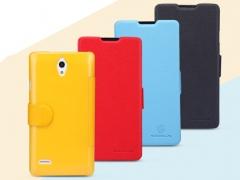 کیف چرمی  Huawei Ascend G700