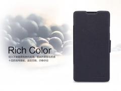 کیف برای  Huawei Ascend G700