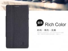 کیف برای  Huawei Ascend Mate