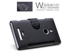 خرید کیف چرمی Nokia Lumia 925T