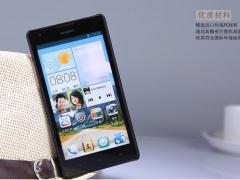 لوازم جانبی Huawei Ascend G700