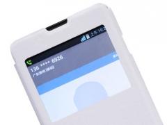 کیف گوشی  LG Optimus F7