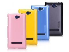 فروشگاه گارد HTC 8S