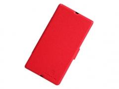 خرید کیف گوشی Sony Xperia Z