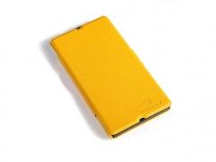 کیف گوشی Sony Xperia Z