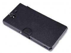 لوازم جانبی Sony Xperia Z