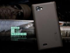 فروش گارد گوشی LG Optimus 4X HD