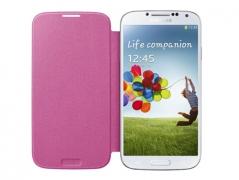 فیلیپ کاور اورجینال Samsung Galaxy S4 Green