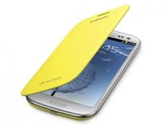 فیلیپ کاور Samsung Galaxy S3 Yellow