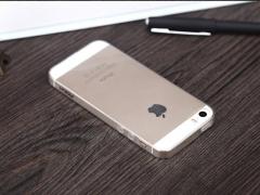 فروش قاب ژله ای اپل  Apple iphone 5s