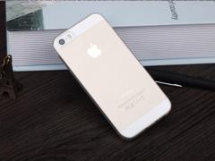 لوازم جانبی  Apple iphone 5s