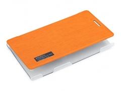 فروش کیف محافظ Nokia Lumia 925