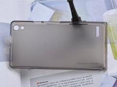 خرید قاب ژله ای Huawei Ascend P6