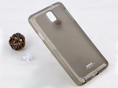 خرید کیف قاب ژله ای Samsung Galaxy Note 3