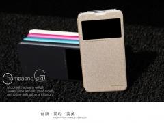 خرید کیف LG G Pro Lite Dual Sim