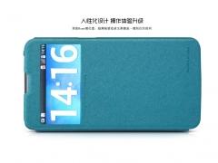 کیف جدید برای LG G Pro Lite Dual Sim