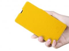 کیف چرمی جدید Sony Xperia ZR