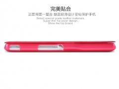 خرید کیف برای Sony Xperia ZR