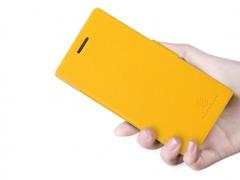 خرید پستی کیف چرمی Huawei Ascend P2 مارک Nillkin