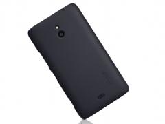 قاب محافظ کیف چرمی Nokia Lumia 1320 مارک Nillkin