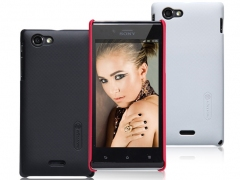 قاب محافظ Sony Xperia J