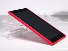 قاب محافظ Nokia Lumia 1520