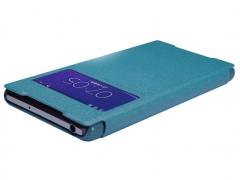 فروشگاه آنلاین کیف چرمی Sony Xperia Z2 مارک Nillkin