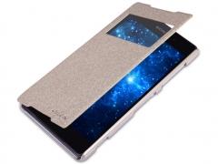 فروشگاه اینترنتی کیف چرمی Sony Xperia Z2 مارک Nillkin