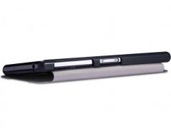 خرید عمده کیف چرمی Sony Xperia Z2 مارک Nillkin