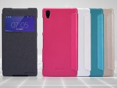 فروش آنلاین کیف چرمی Sony Xperia Z2 مارک Nillkin