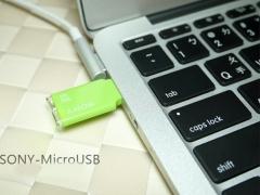 قیمت فلش مموری سونی Sony MicroVault USM16GM/W 16GB