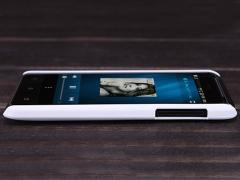 خرید عمده قاب محافظ HTC Desire 400 مارک Nillkin