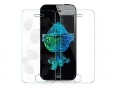 فروشگاه اینترنتی محافظ صفحه نمایش شیشه ای iphone 5s مارک Nillkin