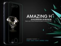 فروش محافظ صفحه نمایش شیشه ای iphone 5s مارک Nillkin