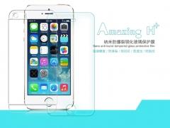 خرید محافظ صفحه نمایش شیشه ای iphone 5s مارک Nillkin