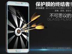 فروش اینترنتی محافظ صفحه نمایش شیشه ای Samsung Galaxy Note 3 مارک Nillkin