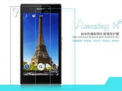 محافظ صفحه نمایش شیشه ای Sony Xperia Z1