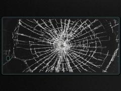 خرید آنلاین محافظ صفحه نمایش شیشه ای Sony Xperia Z1 مارک Nillkin