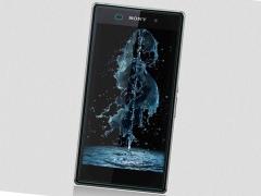 خرید محافظ صفحه نمایش شیشه ای Sony Xperia Z1 مارک Nillkin