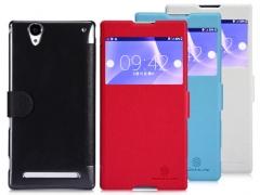 خرید کیف چرمی Sony Xperia T2 Ultra مارک Nillkin