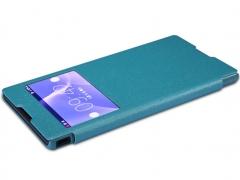 قیمت کیف چرمی Sony Xperia T2 Ultra مارک Nillkin